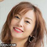 デカ盛りハンター レシピアミーゴ鈴木亜美(歌手)松浦勝人手つなぎその後どこに?