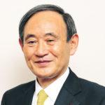 菅義偉(政治家)生い立ち漫画総理大臣『菅外交』始まる!