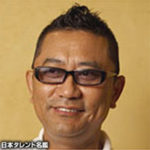 ブラザートム(タレント)熊本NPO「復興モラハラ不倫」