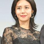 松嶋菜々子(女優)反町隆史別荘「相棒」卒業!?
