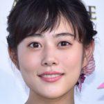 高畑充希(女優)坂口健太郎フライデー「芸能人格付けチェック」元旦放送出演!!