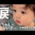 1才児のリアクションに感動!?大好きなおじいちゃんが帰っちゃった!!(動画有り)