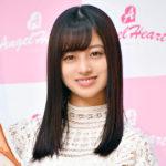 橋本環奈(女優)平野紫耀文春USEN宇野会長と親密交際か!?