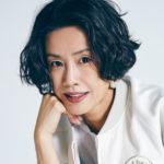 渡辺真起子(女優)結婚相手の旦那は誰でドラマ「TOKYO MER~走る緊急救命室~」出演!
